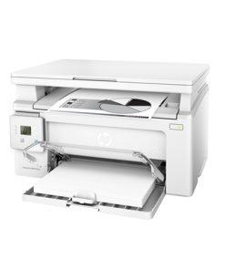 HP Laser Jet M132a Printer