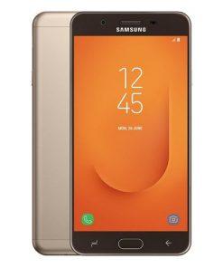 Samsung J7 Prime 2 Price In India