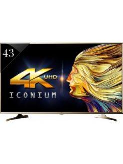 VU 109 cm Smart TV Price In India