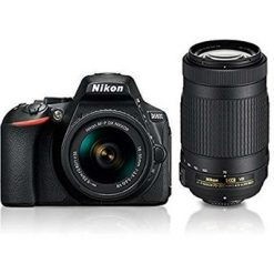 Nikon D5600 with AF-P 18-55 mm