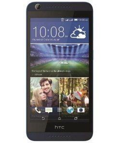 HTC 626G