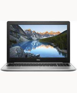 Dell Silver Laptop