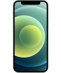 Apple iPhone 12 Mini 256GB On Low Cost EMI