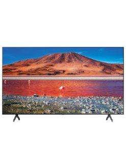 Samsung 50 inch 4K Ultra HD TV Price In India 50tu7200k