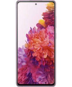 Samsung S20 FE 5G Mobile Price In India